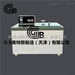GB沥青漂浮度试验仪-沥青漂浮度试验仪-标准规程