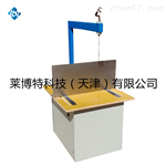 LBT-苯板切割机-技术规范