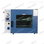 YZF-6050真空干燥箱 真空烘箱 脱泡箱 恒温真空干燥箱