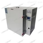 500度高温干燥箱 烘箱 高温试验箱