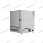 YSD-8-13箱式电阻炉超温报警电炉马弗炉