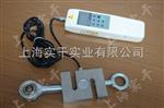 压力测力计-数显式压力测力计 厂家直销