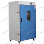 立式 电热恒温鼓风干燥箱 烘箱 上海电热干燥箱
