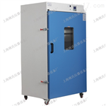 YHG-9425A立式大型电热恒温鼓风干燥箱,上海干燥箱厂商