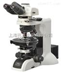 尼康显微镜nikon偏光显微镜ECLIPSE LV100N POL生物显微镜