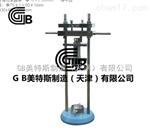 GB石料冲击试验仪_研发技术
