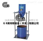 GB细集料粗糙度测定仪-优质特供