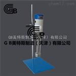 GB高速剪切机-产品