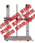 MTSLR-2型   沥青存储稳定性试验仪《特点及参数》