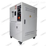YGDJS6015高低温交变湿热试验箱