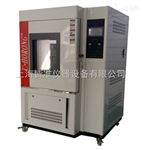 JZCY-100橡塑臭氧老化试样箱专业选择(上海皆准)、聚合物老化试验箱价格