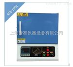 ASH-100A灰分�y��x、塑料灰分�y定�x�S家、上海供��塑料灰分���C