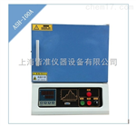 ASH-100A灰分测试仪、塑料灰分测定仪厂家、上海供应塑料灰分试验机