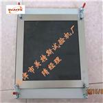 涂膜模框-试样膜-型号用途,ZSY-20涂膜模框