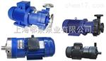 25CQ-15不锈钢磁力泵