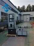 LBT三轴试验机-生产销售