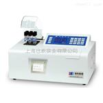 国产5B-6C型COD氨氮总磷浊度四参数_ cod氨氮总磷检测仪