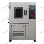 上海高低温试验箱 环境试验箱生产厂家