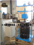 GB粗粒土现场直接剪切试验仪-标准DL/T5356-2006