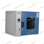 YHG-9055A电热恒温鼓风干燥箱 电热恒温烘箱 上海恒温干燥箱