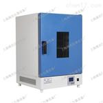 YHG-9045A立式电热恒温鼓风干燥箱 电热烘箱 上海高温干燥箱