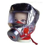 北京WH ZJQ消防过滤式自救呼吸器说明书下载