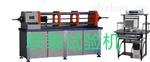 厂家直销济南联泰液压油、内燃机油、齿轮机油抗磨损性能检测仪器