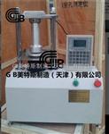 保温材料压缩性能试验机_GB压缩性能试验机_控制过程