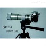 北京WH/QT201A照相记时测烟望远镜使用方法
