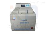 ZDHW-8A全自动量热仪,煤炭热值检测仪器,煤炭发热量分析仪器