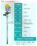 防爆型电动抽油泵,防爆电动插桶泵