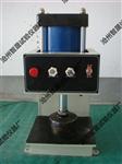 土工布气动圆盘取样器_TSY-16气动圆盘取样器