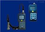 北京WH/EMT290机器状态点检仪产品使用说明书