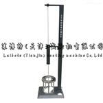 LBT土工布动态穿孔测定仪_测试原理TSY-4动态穿孔测定仪