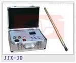 北京LT/JJX-3D高精度测斜仪使用方法
