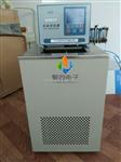 成都立式低温恒温槽JTDC-1006、JTDC-2030跑量销售