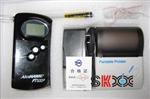 北京TL/PT500P交警专用用呼吸式酒精测试仪哪家好