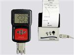 便携式一次性温度记录仪/一次性U盘温度记录仪/进口一次性温度记录仪