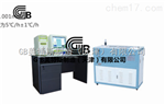 GB沥青混合料收缩系数试验仪_生产指导制造