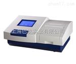 ZYD-NP96农药残留快速检测仪_果蔬农药残留检测仪价格