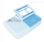 便携式食品安检测仪PCS-F 多功能食品安检测仪_自动食品安检测仪
