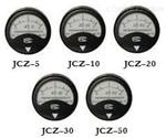 北京GR/JCZ-5、10、20、50磁场仪厂家直销