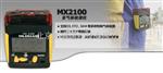 MX2100复合型气体检测仪