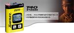 T40 硫化氢或一氧化碳 单气体检测仪