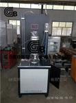 土工布透水性测定仪_GBMTS厂家销售