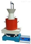 北京GH/VBR-1混凝土维勃稠度仪现货供应