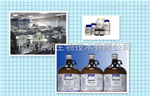 PEG1450溶液(50%,无菌)