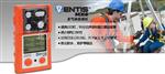 Ventis™ MX4多气体检测仪