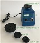 30/50孔位干式氮吹仪30/50孔位电动干式氮气样品浓缩仪