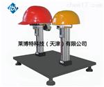 LBT-安全帽垂直间距佩戴高度测量仪_指导